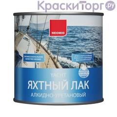 Лак яхтный Neomid / Неомид полуматовый