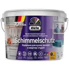 Краска для влажных помещений Dufa Schimmelschutz / Дюфа Шимельшутс