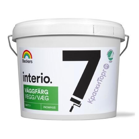 Краска для стен и потолков Beckers Interio Vaggfarg 7 / Беккерс Интерио Вагфарг 7