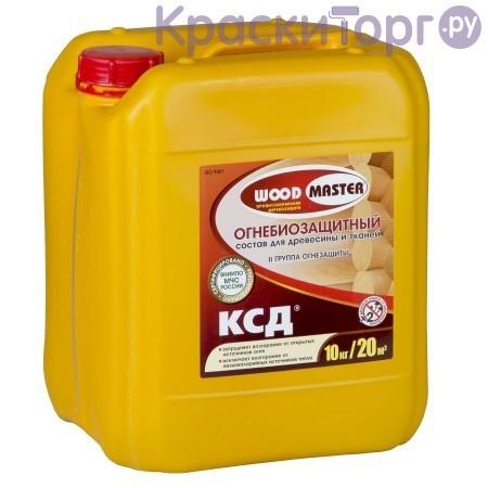 Огнебиозащитный состав для древесины и тканей Woodmaster  КСД / Вудмастер