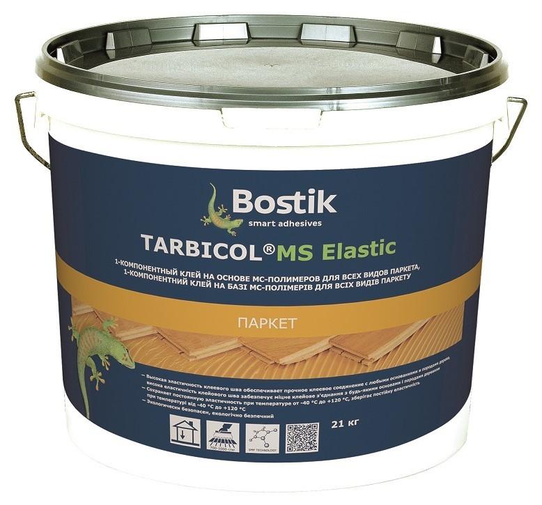 Клей для паркета полимерный Bostik Tarbicol MS Elastic / Бостик Тарбикол МС Эластик