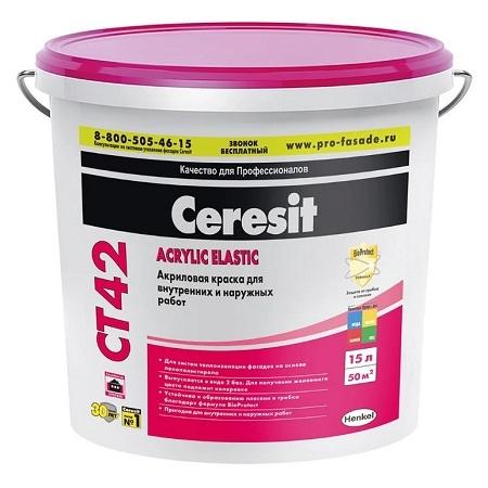 Краска для нуружных и внутренних работ, акриловая Ceresit CT 42 / Церезит