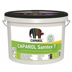 Краска для стен и потолков Caparol Samtex 7 / Капарол Самтекс 7 шелковисто-матовая