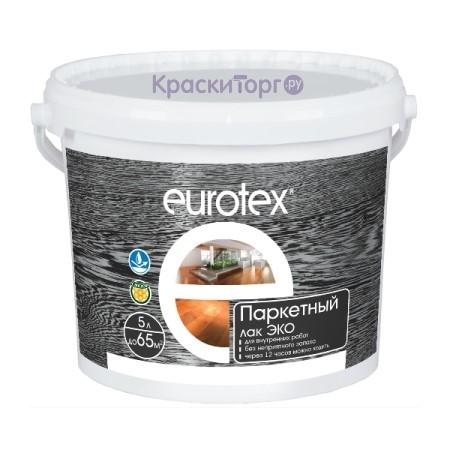 Лак паркетный ЭКО Eurotex / Евротекс