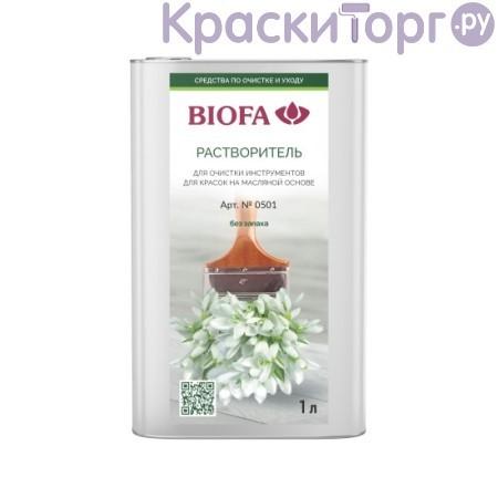 Растворитель для очистки инструмента Biofa 0501 / Биофа