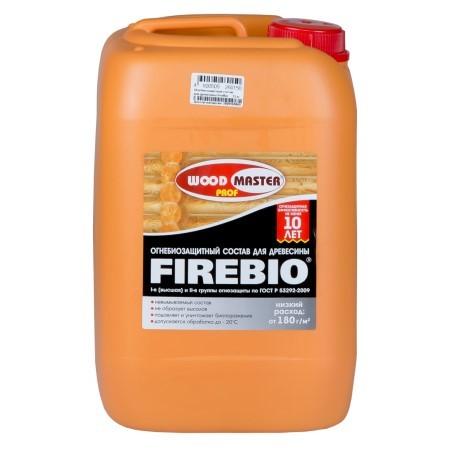 Огнебиозащитный состав для древесины Woodmaster Prof FireBio / Вудмастер Проф ФайрБио