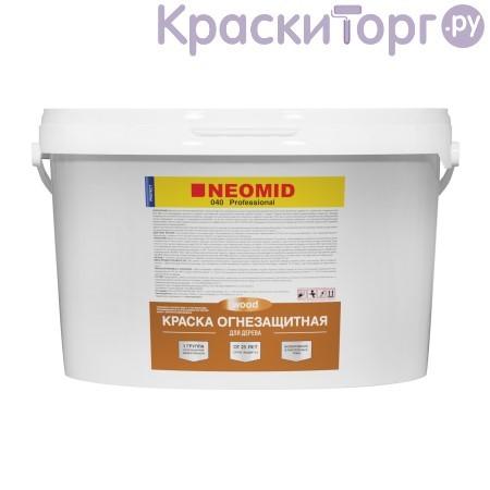 Краска огнезащитная для дерева Neomid Professional 040 / Неомид матовая