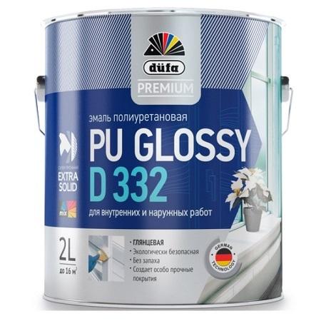 Эмаль полиуретановая глянцевая Dufa Premium PU Glossy D332 / Дюфа Премиум Глосси