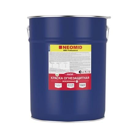 Краска огнезащитная всесезонная для металла Neomid 050 / Неомид 050