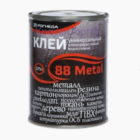 Клей универсальный водостойкий Рогнеда 88-Metal