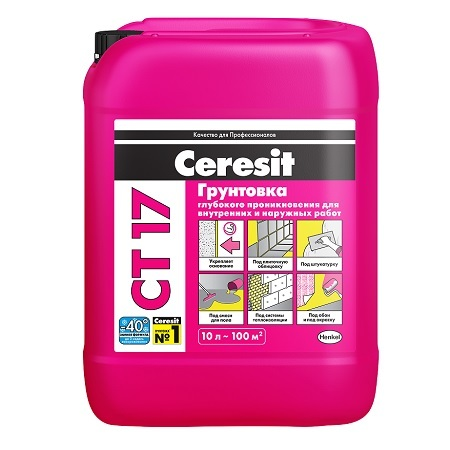 Грунтовка универсальня Ceresit CT 17 / Церезит СТ 17