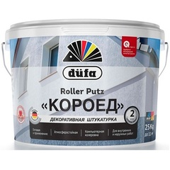 Штукатурка роллерная с эффектом Короед Dufa Retail Roller Putz / Дюфа Ритейл Роллер Путц