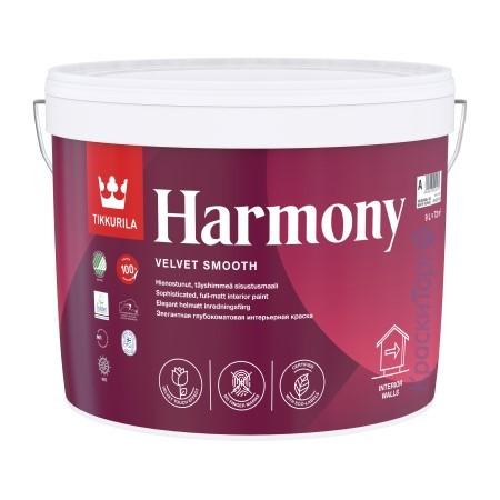 Краска для стен и потолков Tikkurila Harmony / Тиккурила Гармония глубокоматовая