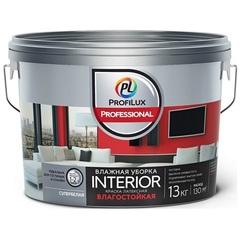 Краска влагостойкая ProfiLux Professional Interior / Профилюкс
